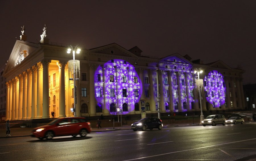 Праздничые иллюминации в Минске. Фото: Минск-Новости