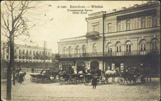 Извозчики у гостиницы Брози