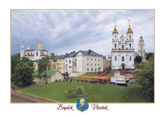 Vitsebsk