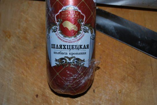 шляхцецкая