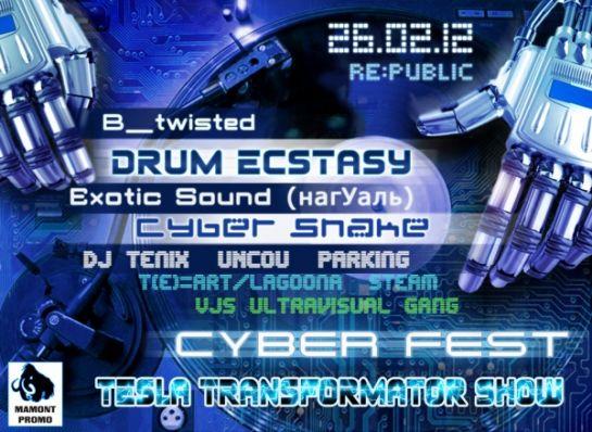 20120226_cyberfest