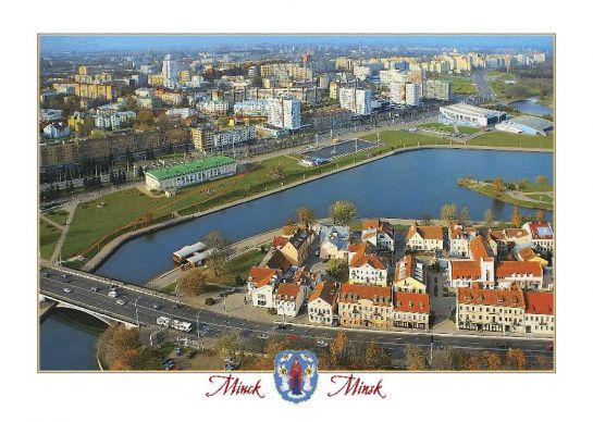 Minsk Trojka