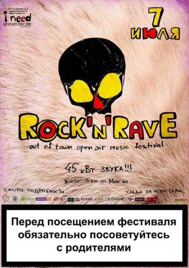 rockrave