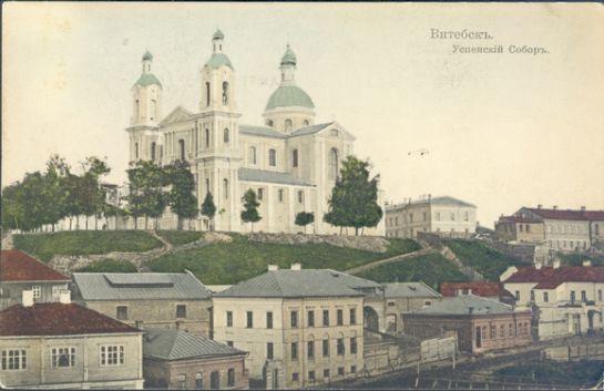 Успенский собор. Открытка