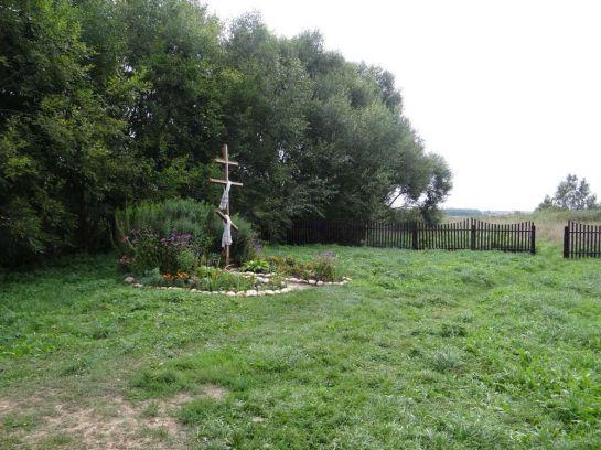 Крест на Витовском источнике