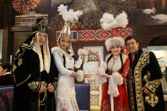 khazahstan
