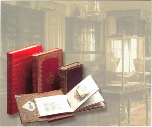 книги царицы