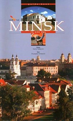 MinskInOneDay