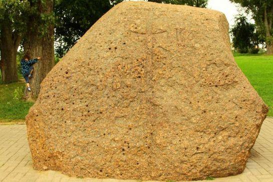 15_Борисов камень