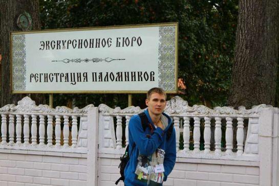 21_у входа в Спасо-Ефросиньевский монастырь