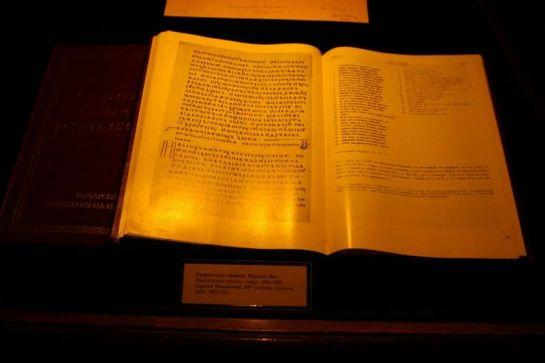 16_экспонат музея книгопечатания