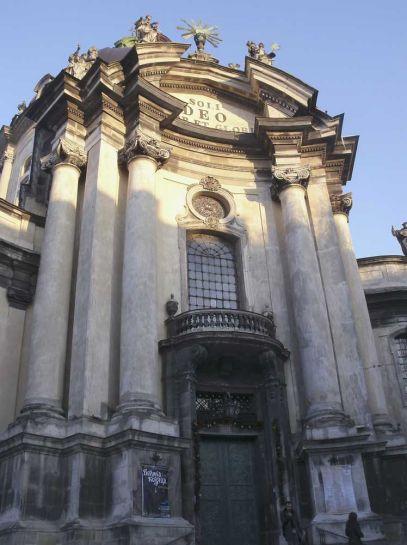 Доминиканский-собор-и-монастырь