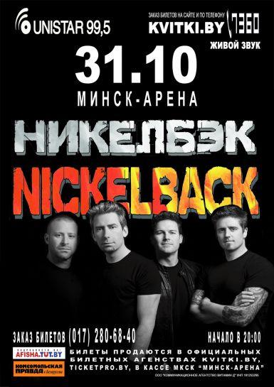 nickelback-afisha-vert