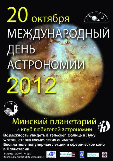20121017-100929-104