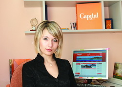 Елена_Юшкевич_Капитал