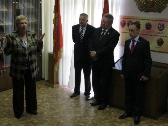 Музей ВЛКСМ-БРСМ