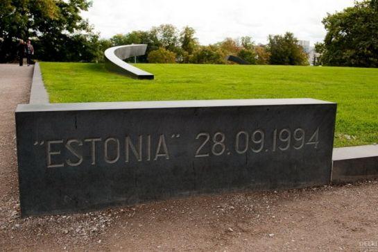 паром Эстония
