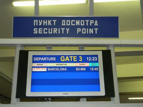 Минск-Барселона. Фото Павла Добровольского