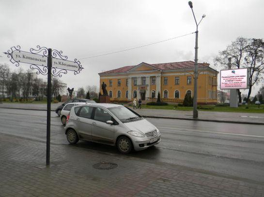 Слуцк, 2012. Фото Павла Добровольского