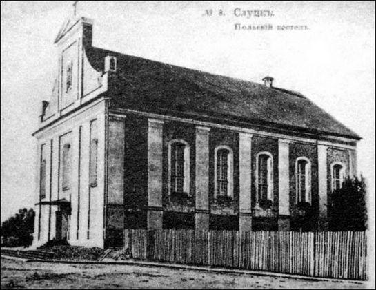 Костёл Святого Антония (бернардинцев)