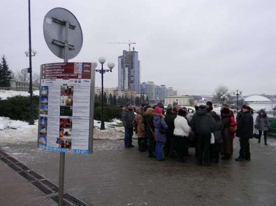 Русские туристы в Минске
