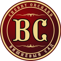 Logo Cherry Orchard_resize
