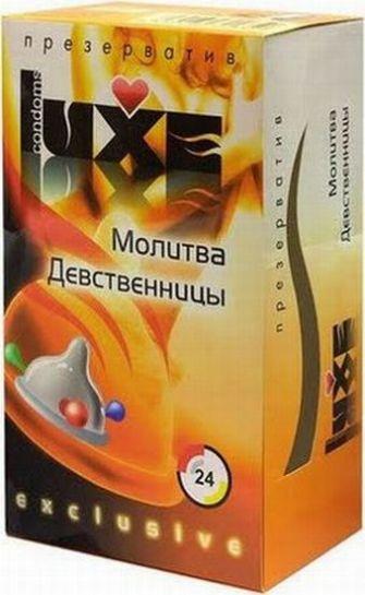 condom_37