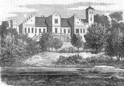 Орда(до1882)