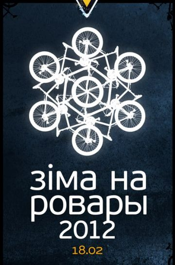 2012-02-18-cycling-winter2