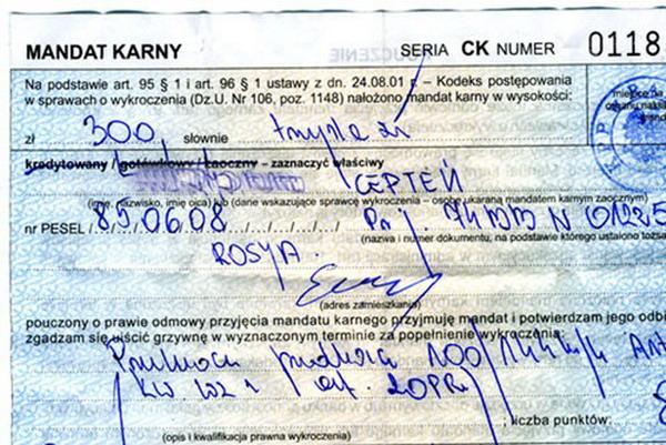 ответственность за нарушение пдд в беларуси - фото 11