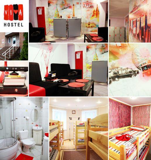 viva_hostel_minsk