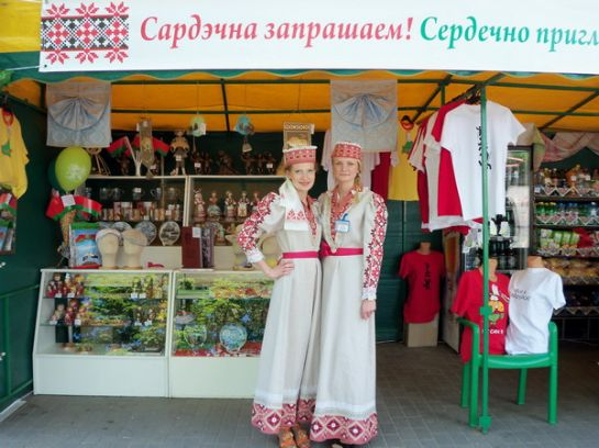 bobrprazdnik_2012_1
