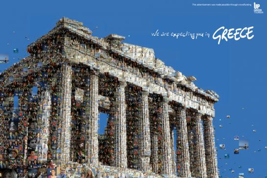 1653_Greece-4