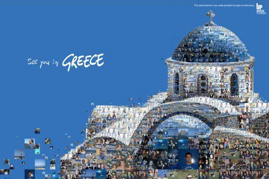 1653_Greece-1