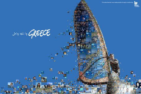 1653_Greece-2