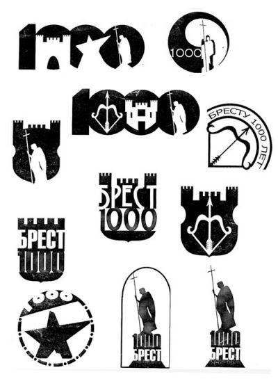 бренды-предложенные-в-2011