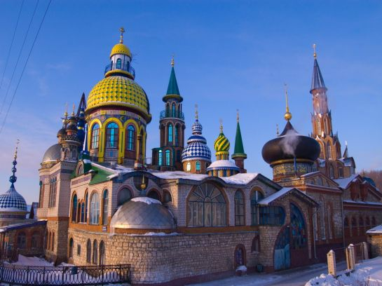 Universal-church-of-all-religions-Kazan