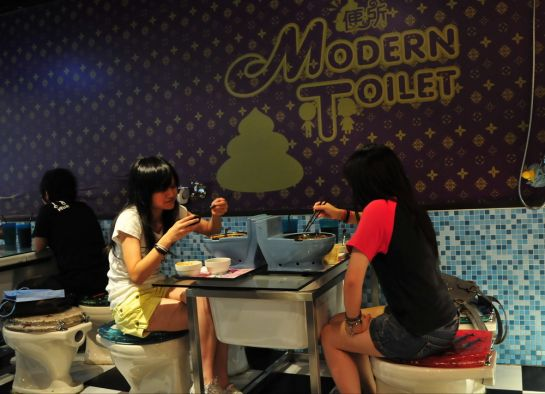 Modern_Toilet_Restaurant2
