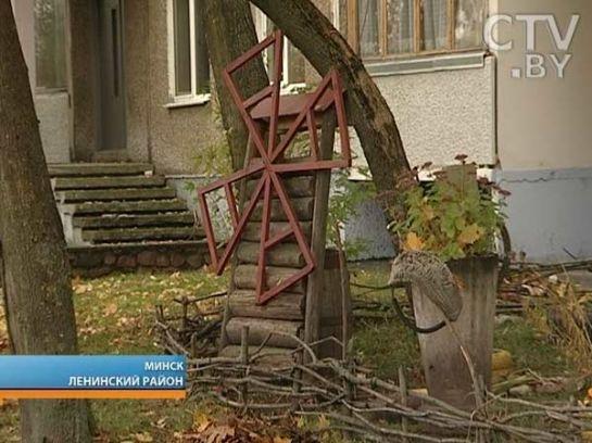 Usadba-Minsk-5
