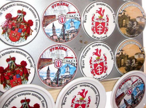 Сувениры с символикой Ружан