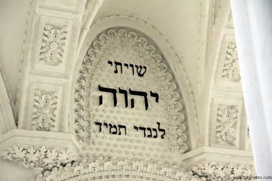 sinag2