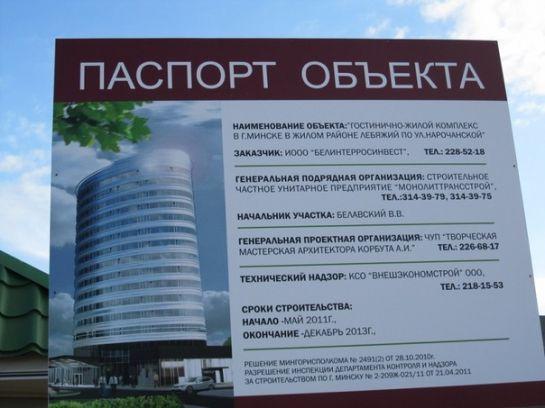 славянская2