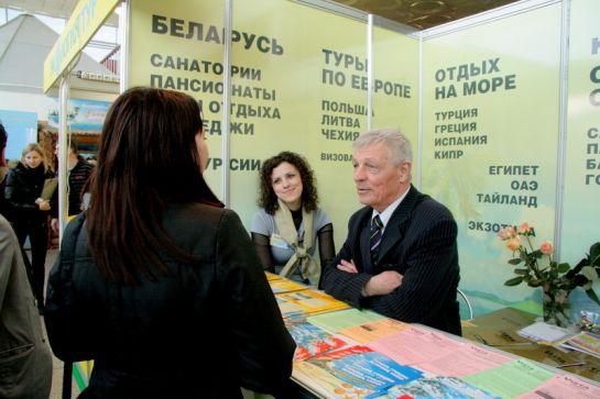 отдых-2012 183