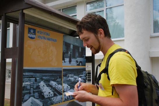 07-возле новополоцкого музея